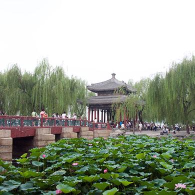 Beijing - Capital